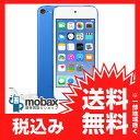 ◆ポイントUP◆【新品未開封品(未使用)】Apple iPod touch 第6世代 128GB[ブルー] MKWP2J/A