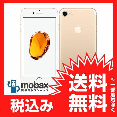 ◆ポイントUP◆※利用制限〇【新品未使用】 au版 iPhone 7 32GB [ゴールド] MNCG2J/A 白ロム Apple 4.7インチ