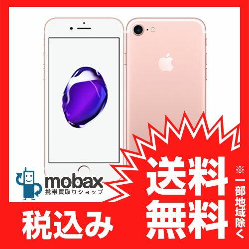 ◆ポイントUP◆※利用制限〇【新品未使用】 au版 iPhone 7 128GB [ローズゴールド] MNCN2J/A 白ロム Apple 4.7インチ