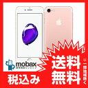 ◆お買得◆※〇判定【新品未使用】docomo版 iPhone 7 32GB[ローズゴールド]MNCJ2J/A 白ロム Apple 4.7インチ