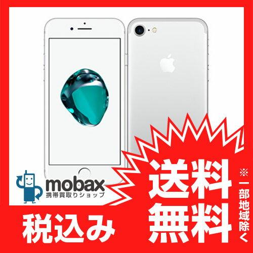◆ポイントUP◆※利用制限〇【新品未使用】 au版 iPhone 7 128GB [シルバー] MNCL2J/A 白ロム Apple 4.7インチ