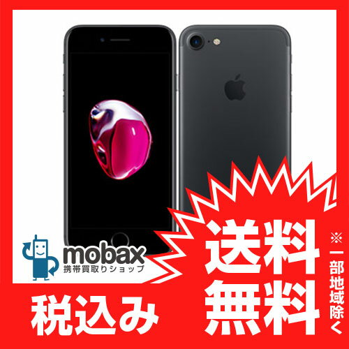 ◆ポイントUP◆※利用制限〇【新品未使用】 au版 iPhone 7 256GB [ブラック] MNCQ2J/A 白ロム Apple 4.7インチ