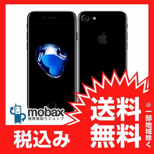 ◆ポイントUP◆※△判定【新品未使用】docomo版 iPhone 7 256GB [ジェットブラック] MNCV2J/A 白ロム Apple 4.7インチ