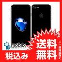 ◆ポイントUP◆※〇判定【新品未使用】SoftBank版 iPhone 7 256GB [ジェットブラック] MNCV2J/A 白ロム Apple 4.7インチ
