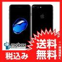 ◆お買得◆※△判定 【新品未使用】SoftBank版 iPhone 7 Plus 128GB[ジェットブラック]MN6K2J/A 白ロム Apple 5.5イン...
