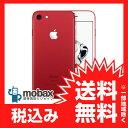 ◆お買得◆※〇判定≪SIMロック解除済み≫ 【新品未使用】 docomo版 iPhone 7 128GB [レッド] MPRX2J/A 白ロム Apple 4.7インチ