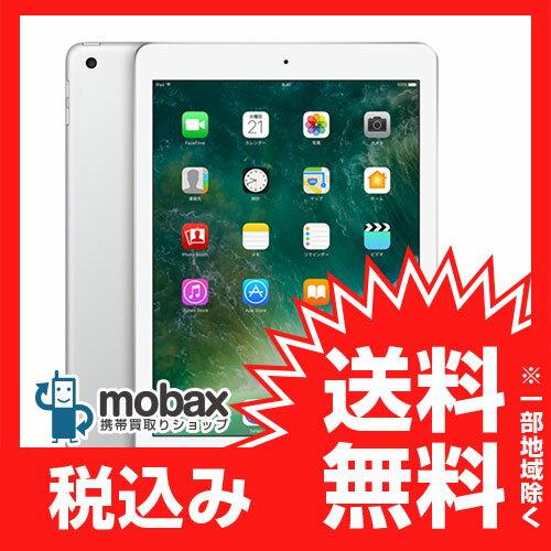 ◆ポイントUP◆【新品未開封品(未使用)】 iPad 9.7インチ Wi-Fiモデル 128GB [シルバー] 2017年モデル MP2J2J/A