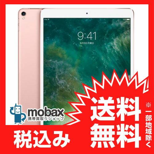 ◆ポイントUP◆【新品未開封品(未使用)】 iPad Pro 10.5インチ Wi-Fiモデル 64GB [ローズゴールド] MQDY2J/A