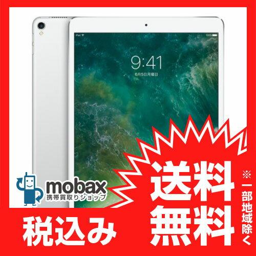 ◆ポイントUP◆【新品未開封品(未使用)】 iPad Pro 10.5インチ Wi-Fiモデル 64GB [シルバー] MQDW2J/A