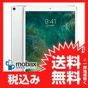 ◆お買得◆【新品未開封品(未使用)】 iPad Pro 10.5インチ Wi-Fiモデル 64GB [シルバー] MQDW2J/A
