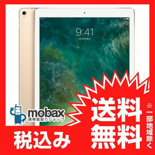 ◆ポイントUP◆【新品未開封品(未使用)】iPad Pro 12.9インチ Wi-Fiモデル 64GB [ゴールド] MQDD2J/A 第2世代