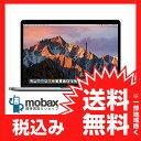 ◆先着最大1200円OFFクーポン◆【新品未開封品(未使用)】Apple MacBook Pro Retinaディスプレイ 13インチ [Core i5(3.1...