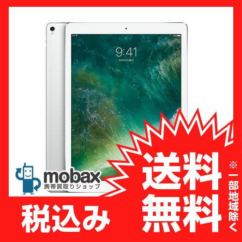 ◆ポイントUP◆【新品未開封品(未使用)】第2世代 iPad Pro 12.9インチ Wi-Fiモデル 512GB [シルバー] MPL02J/A Apple