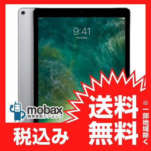 ◆ポイントUP◆【新品未開封品(未使用)】 iPad Pro 12.9インチ Wi-Fiモデル 512GB [スペースグレイ] MPKY2J/A 第2世代 Apple