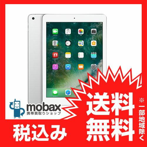 ◆ポイントUP◆※利用制限〇【新品未使用】au版 iPad 9.7インチ Wi-Fi + cellular 32GB [シルバー] 2017年モデル 5TH MP1L2J/A