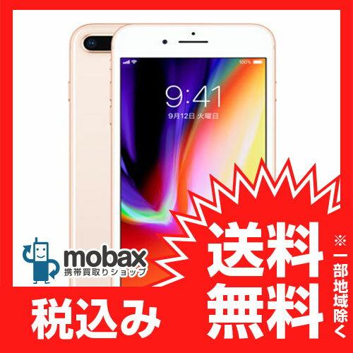 ◆ポイントUP◆※訳あり【新品未使用】 au版 iPhone 8 Plus 256GB [ゴールド] MQ9Q2J/A 白ロム Apple 5.5インチ
