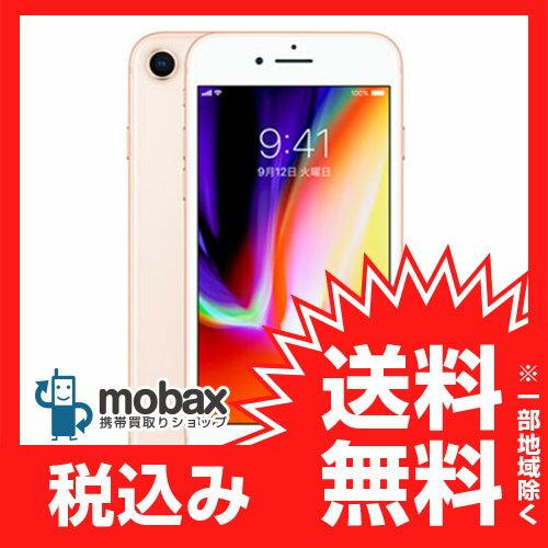 ◆ポイントUP◆《SIMロック解除済》※利用制限〇【新品未使用】 au版 iPhone 8 64GB [ゴールド] MQ7A2J/A 白ロム Apple 4.7インチ(SIMフリー)