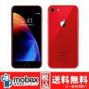 ◆ポイントUP◆※利用制限〇【新品未使用】 au版 iPhone 8 64GB [レッド] MRRY2J/A 白ロム Apple 4.7インチ (PRODUCT…