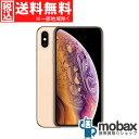◆5%還元対象◆《国内版SIMフリー》【新品未開封品(未使用)】 iPhone XS 64GB [ゴールド] MTAY2J/A 白ロム Apple 5.8インチ