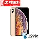◆5%還元対象◆《国内版SIMフリー》【新品未開封品(未使用)】 iPhone Xs Max 64GB [ゴールド] MT6T2J/A 白ロム Apple 6.5インチ