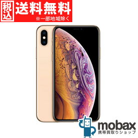 ◆5%還元対象◆《国内版SIMフリー》【新品未使用(開封済)】 iPhone Xs 256GB [ゴールド] MTE22J/A 白ロム Apple 5.8インチ(SIMフリー)