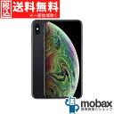 ◆ポイントUP◆《SIMロック解除済》※判定〇【超美品】【中古】 docomo iPhone Xs Max 256GB [スペースグレイ] MT6U2J…