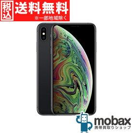 ◆ポイントUP◆《SIMロック解除済》※判定〇【新品未使用】 docomo iPhone Xs Max 64GB [スペースグレイ] MT6Q2J/A 白ロム Apple 6.5インチ(SIMフリー)