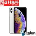 ◆5%還元対象◆《SIMロック解除済》※判定〇【新品未使用】 au iPhone Xs 64GB [シルバー] MTAX2J/A 白ロム Apple 5.8インチ(SIMフリー)