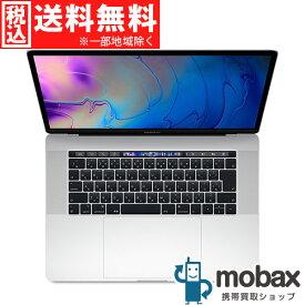 ◆ポイントUP◆【新品未開封品(未使用)】Apple MacBook Pro Retinaディスプレイ 15インチ/core i7/ 2.2GHz/16GB/256GB [シルバー] MR962J/A