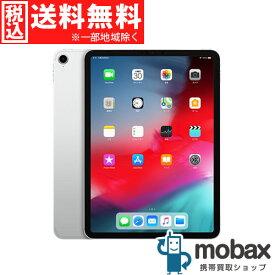 ◆ポイントUP◆【新品未開封品(未使用)】2018年版 iPad Pro 11インチ Wi-Fiモデル 512GB [シルバー] MTXU2J/A Apple 本体