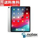 ◆5%還元対象◆【新品未開封品(未使用)】 第3世代 iPad Pro 12.9インチ Wi-Fiモデル 256GB [シルバー] MTFN2J/A…