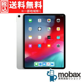 ◆ポイントUP◆【新品未開封品(未使用)】第3世代 iPad Pro 12.9インチ Wi-Fiモデル 1TB [シルバー] MTFT2J/A Apple(2018年版)