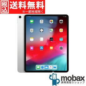 ◆ポイントUP◆《国内版SIMフリー》【新品未開封品(未使用)】2018年版 第3世代 iPad Pro 12.9インチ Wi-Fi + Cellularモデル 1TB [シルバー] MTJV2J/A Apple
