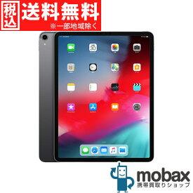 ◆ポイントUP◆【新品未開封品(未使用)】第3世代 iPad Pro 12.9インチ Wi-Fiモデル 256GB [スペースグレイ] MTFL2J/A Apple(2018年版)