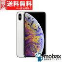 ◆ポイントUP◆《SIMロック解除済》※判定〇【新品未使用】 docomo iPhone Xs Max 256GB [シルバー] MT6V2J/A 白ロム Apple 6.5インチ(SIMフリー)