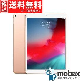 ◆5%還元対象◆【新品未開封品(未使用)】 2019年版 第3世代 iPad Air 10.5インチ Wi-Fi 64GB [ゴールド] MUUL2J/A Apple