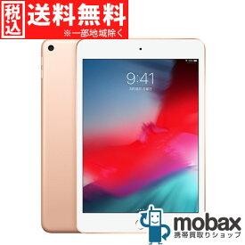 ◆ポイントUP◆【新品未開封品(未使用)】 2019年版 第5世代 iPad mini 5 Wi-Fi 64GB [ゴールド] MUQY2J/A Apple 7.9インチ タブレット