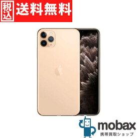 ◆ポイントUP◆《国内版SIMフリー》【新品未開封品(未使用)】 iPhone 11 Pro MAX 256GB [ゴールド] MWHL2J/A 白ロム Apple 6.5インチ(SIMフリー)
