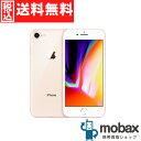 ◆5%還元対象◆《国内版SIMフリー》【新品未使用(開封済)】 iPhone 8 64GB [ゴールド] MQ7A2J/A 白ロム Apple 4.7インチ