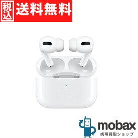 ◆ポイントUP◆【新品未開封品(未使用)】 Apple AirPods Pro MWP22J/A [ホワイト] 完全ワイヤレスイヤホン Bluetooth対応 マイク付