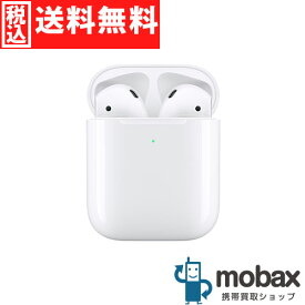 ◆ポイントUP◆【新品未開封品(未使用)】 第2世代 AirPods with Wireless Charging Case [ホワイト] 完全ワイヤレスイヤホン Bluetooth対応 マイク付 MRXJ2J/A