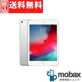◆ポイントUP◆※訳あり【新品未開封品(未使用)】 2019年版 第5世代 iPad mini 5 Wi-Fi 64GB [シルバー] MUQX2J/A Apple 7.9インチ タブレット