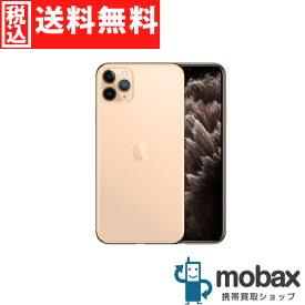 ◆ポイントUP◆《国内版SIMフリー》【新品未開封品(未使用)】 iPhone 11 Pro 64GB [ゴールド] MWC52J/A 白ロム Apple 5.8インチ