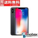 ◆ポイントUP◆《国内版SIMフリー》【新品未開封品(未使用)】 iPhone X 64GB [スペースグレイ] MQAX2J/A 白ロム App…