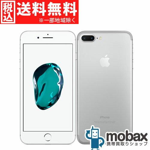◆ポイントUP◆《SIMロック解除済》※〇判定【新品未開封品(未使用)】 SoftBank iPhone 7 Plus 256GB [シルバー] MN6N2J/A 白ロム Apple 5.5インチ(SIMフリー)