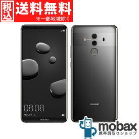 ◆5%還元対象◆※訳あり【新品未開封品(未使用)】SoftBank Huawei Mate 10 Pro [チタニウムグレー] BLA-L09 Android スマホ 白ロム