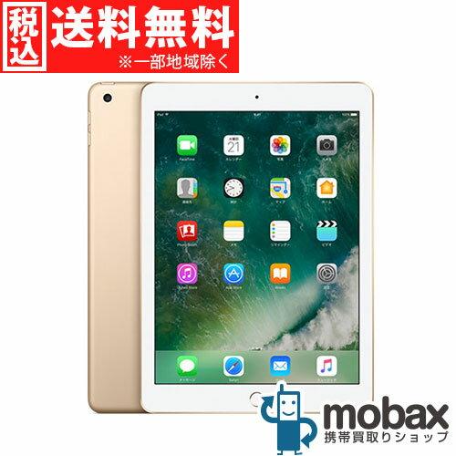 ◆ポイントUP◆【新品未開封品(未使用)】 iPad 9.7インチ Wi-Fiモデル 128GB [ゴールド] 2017年モデル MPGW2J/A