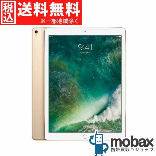 ◆ポイントUP◆【新品未開封品(未使用)】iPad Pro 12.9インチ Wi-Fi 32GB/ゴールド【ML0H2J/A】