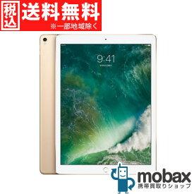 ◆ポイントUP◆【新品未開封品(未使用)】 iPad Pro 10.5インチ Wi-Fiモデル 256GB  [ゴールド]  MPF12J/A Apple