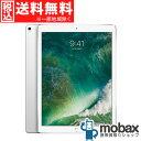◆ポイントUP◆【新品未開封品(未使用)】第2世代 iPad Pro 12.9インチ Wi-Fiモデル 256GB [シルバー] MP6H2J/A Apple